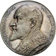 Médaille - King Ferdinand I. of Bulgaria Military Alliance – avers