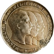 Medal - Wilhelm II, Wilhelm I and Friedrich (25th anniversary of Return of the Days of arms) – avers
