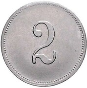 2 Pfennig - Wilhelm I (type 1 - large shield - Pattern) – revers