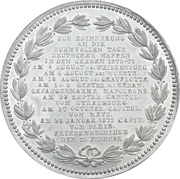 Medal - Victory over France and unification of Germany – revers