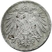 5 Pfennig - Wilhelm II (type 2 - small shield - Pattern) – avers