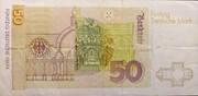50 Deutsche Mark – revers