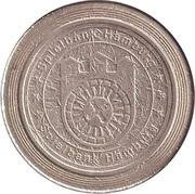 Game token - Spielbank Hamburg (Kohlbrandbrucke) -  avers