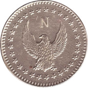 Game Token (Eagle; with N) – avers