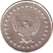 Game Token (Eagle; with N) – revers