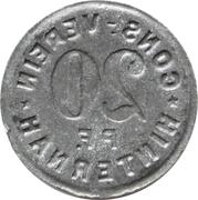 20 Pfennig - Cons.-Verein (Hinternah) – revers