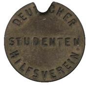 20 pfennig - Deutscher Studenten Hilfsverein – avers