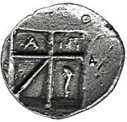 Replica - Greek Cultural Journey (Stater Island Aigina 400 BC) – revers