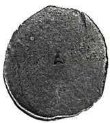 Replica - Roman Cultural Journey (Etrurien 350-280 BC) – revers