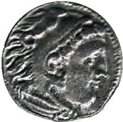 Replica - Greek Cultural Journey (Alexander the Great Drachma 336-323 BC) – avers