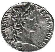 Replica - Roman Cultural Journey (Ausgustus 27 BC - 14 AC) – avers