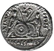 Replica - Roman Cultural Journey (Ausgustus 27 BC - 14 AC) – revers