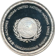 Medal - United Nations (Federal Republic of Germany) – revers