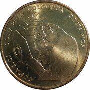 Médaille - Coupe du monde de la FIFA 2006 (Costa Rica) – avers