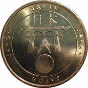 Médaille - Coupe du monde de la FIFA 2006 (Japon) – avers