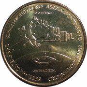 Médaille - Coupe du monde de la FIFA 2006 (Serbie-et-Monténégro) – avers