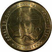 Médaille - Coupe du monde de la FIFA 2006 (Corée du Sud) – avers