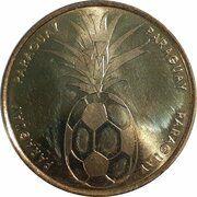 Médaille - Coupe du monde de la FIFA 2006 (Paraguay) – avers