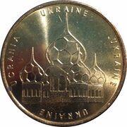 Médaille - Coupe du monde de la FIFA 2006 (Ukraine) – avers