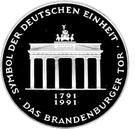 10 deutsche mark Porte de Brandebourg – revers
