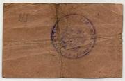 25 Pfennig (Allendorf a. Werra, Stadt) – revers