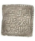 Square ½ Dirham - Abu Muhammad 'Abd al-Mu'min  – avers