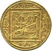 ½ Dinar - Abu Muhammad 'Abd al-Mu'min  – avers