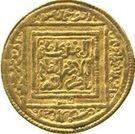½ Dinar - Abu Muhammad 'Abd al-Mu'min  – revers