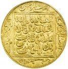 ½ Dinar - Abu Ya' qub Yusuf I  – avers