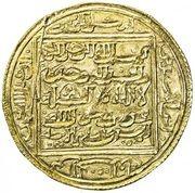 Dinar - Abu Yusuf Ya'qub  – avers