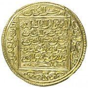Dinar - Abu Yusuf Ya'qub  – revers
