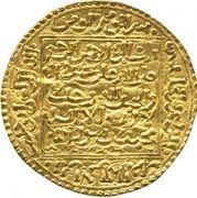 Dinar - Abu Hafs' Umar  – avers