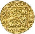 Dinar - Abu Hafs' Umar  – revers