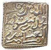 Square Dirham - Musa b. Muhammad (Algarve) – avers