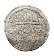 Qirat - Yūsuf b. Tāshfīn  – avers