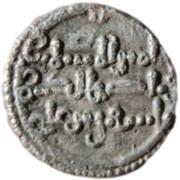 Qirat - Tashfin b. 'Ali  – revers