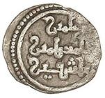Qirat - Tashfin b. 'Ali  – avers