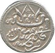 Qirat - Ishaq b. Ali (Cordoba)  – avers