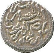 Qirat - Ishaq b. Ali (Cordoba)  – revers