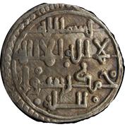 Qirat - Ahmad ibn Hud  – avers