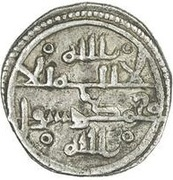 Qirat - Ishaq b. Ali  – avers
