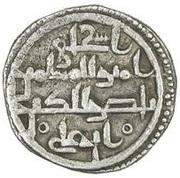 Qirat - Ishaq b. Ali  – revers