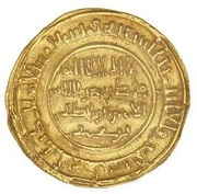 Dinar - Abu Bakr b. 'Umar  – avers