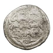Qirat - Yūsuf b. Tāshfīn  – revers