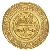 Dinar - Abu Bakr b. 'Umar  – revers