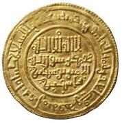 Dinar - Yūsuf b. Tāshfīn  – avers