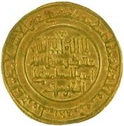 Dinar - 'Ali b. Yusuf (Mursiya) – avers
