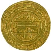 Dinar - 'Ali b. Yusuf (Mursiya) – revers