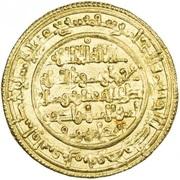 Dinar - Ishaq b. 'Ali  – avers