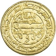 Dinar - Ishaq b. 'Ali  – revers